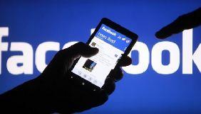 Facebook запускає AI-технологію, яка буде знаходити пости з суїцидальними думками
