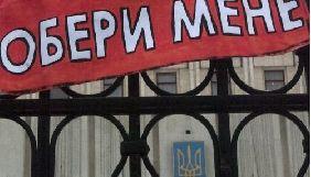 Суспільне мовлення відмовилося від реклами політичних партій у позавиборчий період