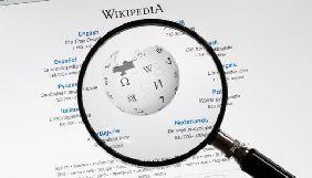 В даркнеті з'явилася неофіційна копія Вікіпедії