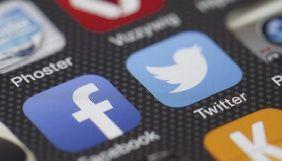 Facebook і Twitter нададуть Британії дані про можливий вплив РФ на Brexit