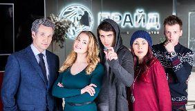 Названо дату «прем'єри сезону» на телеканалі «Інтер» - 32-серійного детективу «Той, хто не спить»