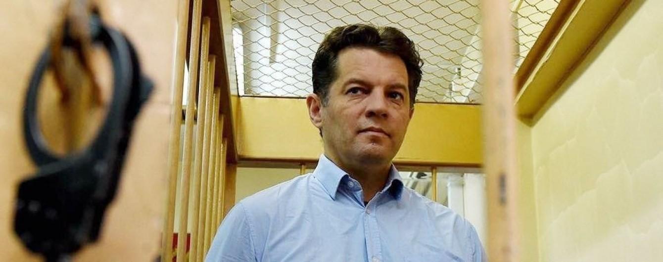 Роман Сущенко зробив заяву про тиск на нього в російській тюрмі (ЗАЯВА)