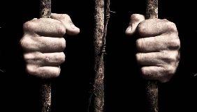Правозахисники вимагають надати меддопомогу Олегу Сенцову й іншим «в'язням Кремля»