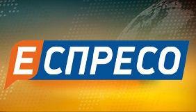 Канал «Еспресо» запускає нові слоти і переводить новини у щогодинний формат
