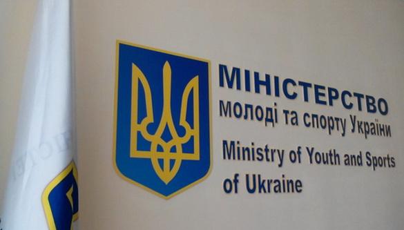 Мінмолодьспорту заявляє, що знімальній групі ZIK було відмовлено дознімати засідання комісії через умови конкурсу