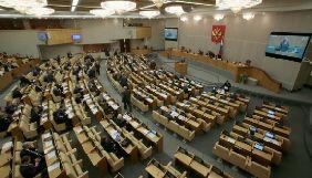 Держдума РФ може зароборонити відвідування журналістам з США