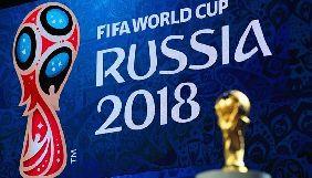 Суспільне мовлення не транслюватиме жеребкування групового етапу Чемпіонату Світу з футболу-2018