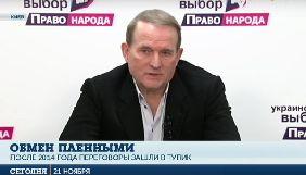 Повернення Медведчука та інформаційний вакуум в окупації. Моніторинг теленовин за 20–26 листопада 2017 року