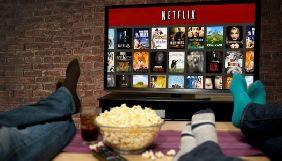 Netflix потрібно знизити ціни вдвічі, аби перемогти піратський контент - дослідження