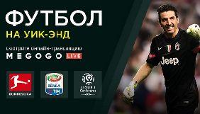 Megogo запустив прямі трансляції матчів трьох футбольних чемпіонатів Європи