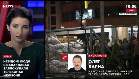 Активісти заявляють, що блокують телеканал NewsOne через висловлювання Мураєва