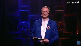 «Черещур» — чи стане новою сходинкою до п'єдесталу якісного українського Late Night Show?