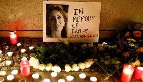 На Мальті поліція арештувала 10 підозрюваних у вбивстві журналістки-розслідувачки