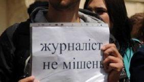 У листопаді НСЖУ зафіксувала п'ять випадків нападів на журналістів