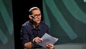 Лук'ян Галкін обійняв посаду виконавчого продюсера «UA: Культура»