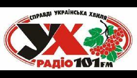 Власник «УХ-радіо» запускає в Тернополі телеканал