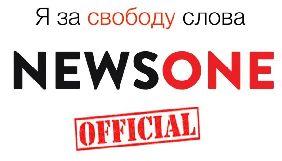 NewsOne вважає, що блокувальники порушили п'ять статей Кримінального кодексу