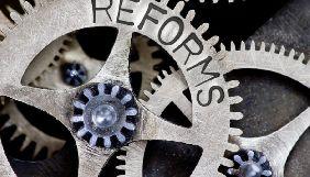 Експерти, нардепи та економічні журналісти звернулися до політиків, бізнес-спільноти і співгромадян з відкритим листом