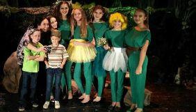 Телеканал «Галичина» презентував екологічну музичну кіноказку «Діти. Квіти. Чудеса»