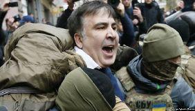 Як ЗМІ висвітлюють затримання Саакашвілі (ФОТО, ВІДЕО)