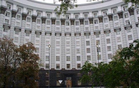Проект держбюджету-2018: уряд додав Міністерству інформаційної політики ще 340 млн грн