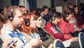 IX Всеукраїнська конференція журналістів-розслідувачів збере понад 150 українських та іноземних журналістів і експертів