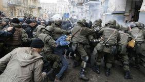 Журналістка Наталія Міняйло постраждала під час сутичок поліції та прихильників Саакашвілі
