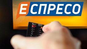 Жеваго підтвердив свої наміри купити канал «Еспресо»