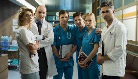 «1+1» запускає польську медичну драму-трилер «Діагноз»