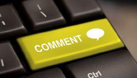 У Кропивницькому керівник КП відмовив журналістам «Без купюр» у коментарі