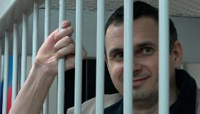 Російський регіональний омбудсмен заявляє, що у Олега Сенцова немає скарг в ув'язненні