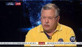 Слідком РФ порушив справу проти Анатолія Гриценка через заяву у прямому ефірі каналу «112 Україна»