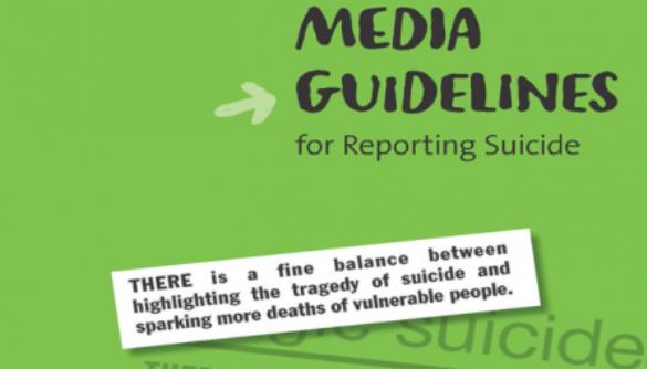 Спільний акт узгодження № 2 «Висвітлення засобами масової інформації теми суїциду»