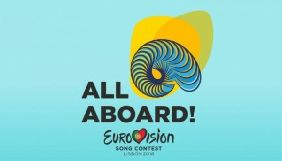 СТБ купує в НСТУ субліцензію на показ «Євробачення-2018»