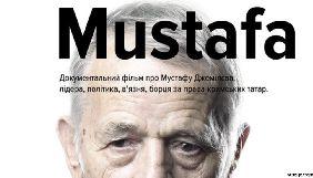 У Москві зняли з показу документальний фільм про Мустафу Джемілєва