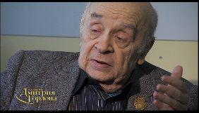Помер актор Леонід Бронєвой