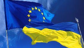 Рада асоціації Україна-ЄС наголошує на важливості свободи медіа в Україні та пропорційності заходів із нацбезпеки