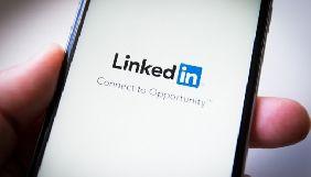 Китай звинувачують у стеженні за німецькими політиками через фейкові профілі LinkedIn