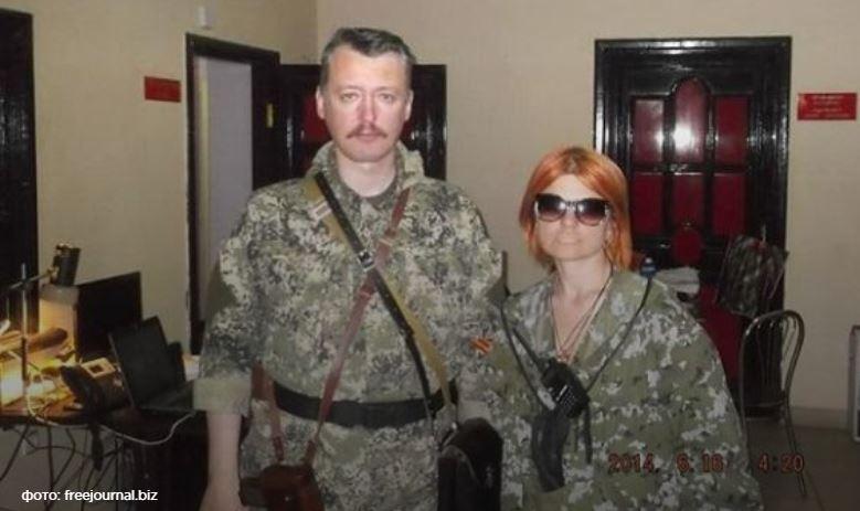 Оксана Шкода похвасталась, что сорвала показ «бандеровского» фильма в Москве