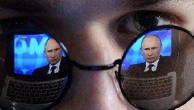 Комітет свободи слова підтримав проект щодо протидії пропаганді держави-агресора