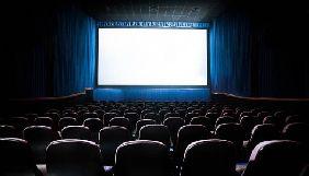 Саудівська Аравія скасує заборону на кінотеатри, що діяла більше 35 років