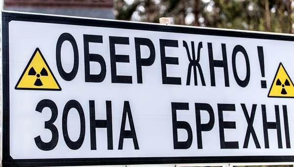 VoxCheck представить перший рейтинг маніпуляторів та брехунів серед українських політиків
