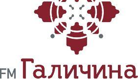 «FM Галичина» оновила сайт і запустила спецпроект «Від свята до свята»