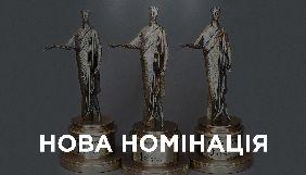 Одеський кінофестиваль відтепер відзначатиме режисерів у національному конкурсі