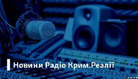 Радіо «Крим.Реалії» проведе марафон, присвячений першим 100 дням ефіру в режимі 24/7