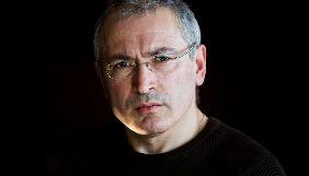 Роскомнагляд заблокував сайти «Открытой России» та особистий сайт Ходорковського