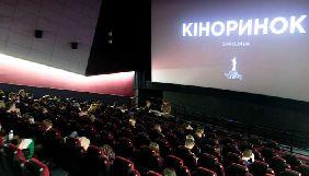 13-15 грудня - Зимовий кіноринок Одеського міжнародного кінофестивалю