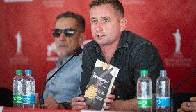Фільм за романом Жадана «Ворошиловград» називатиметься «Дике поле» і вийде в прокат 11 жовтня 2018 року
