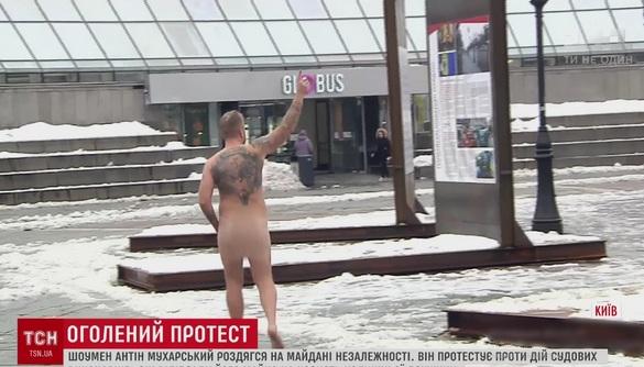 Антін Мухарський влаштував стриптиз на Майдані для ТСН