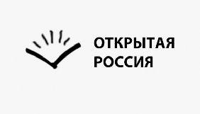 У РФ погрожують заблокувати Twitter через акаунт «Відкритої Росії»